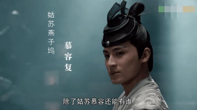 图片[19]-乔峰邪魅、段誉像卖假发的傻弟,新《天龙八部》是拍出来气人的吧-妖次元