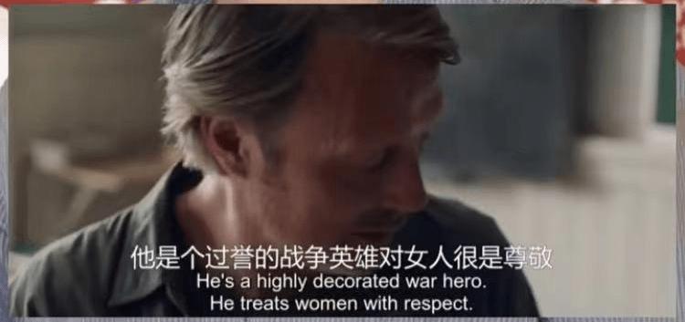 这些翻译,你是认真的吗?