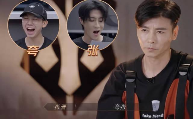 """图片[5]-男版""""浪姐""""第二期暗流涌动,林志炫,你够了-妖次元"""