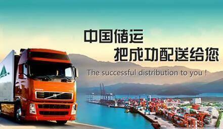 国内物流排行_国际物流公司排名!_业务