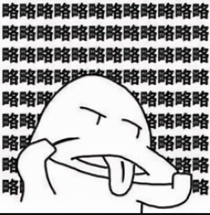 淘宝店家碰瓷剑三五毒(玩家:真当我们是素材库呗)