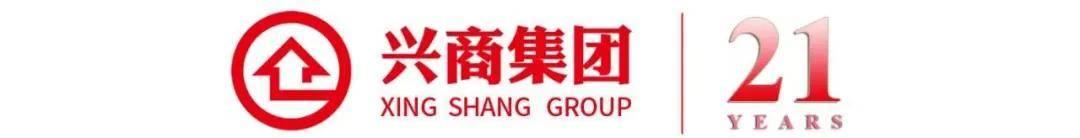 最新! 北京二手房成交数据, 热门商圈排行!