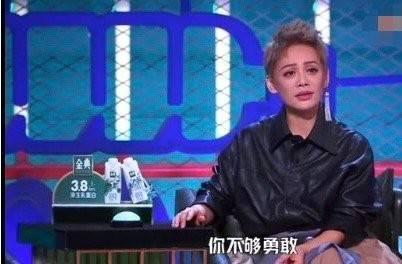 图片[7]-国产综艺能别乱请人了吗?-妖次元