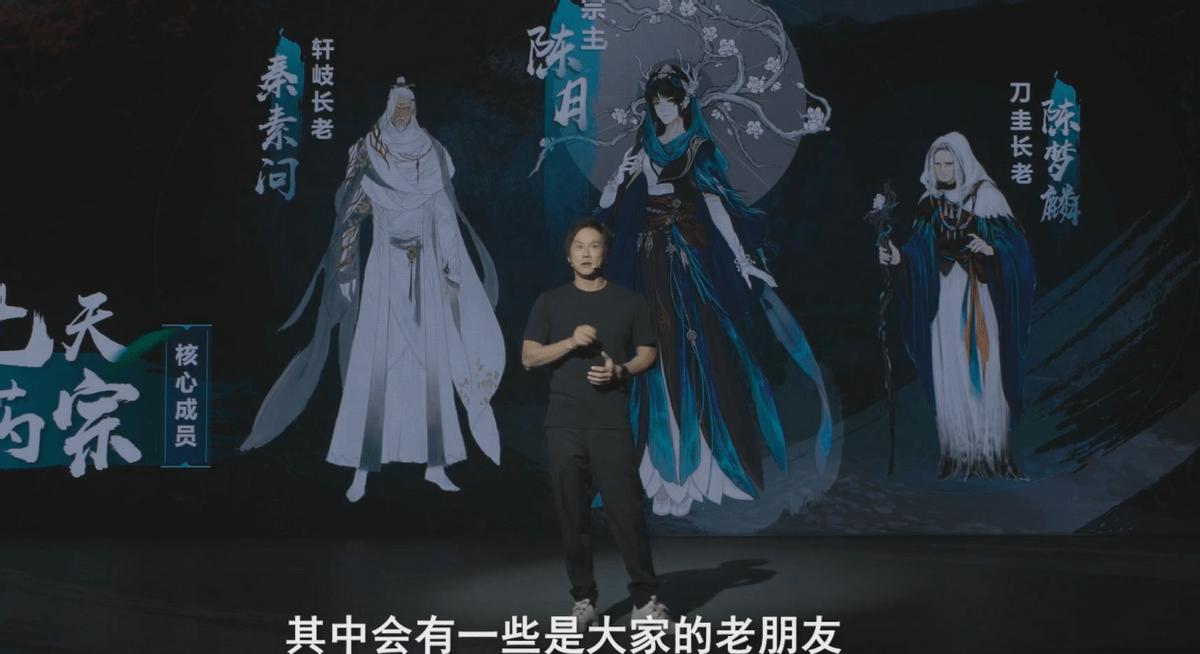 剑网3属于PV邑人的胜利(万平豪华家园登场)