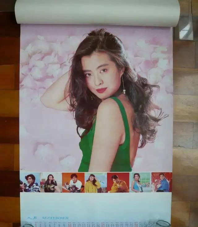 图片[17]-八九十年代的女明星挂历,复古又雷人,都是青春的记忆,好怀念啊-妖次元