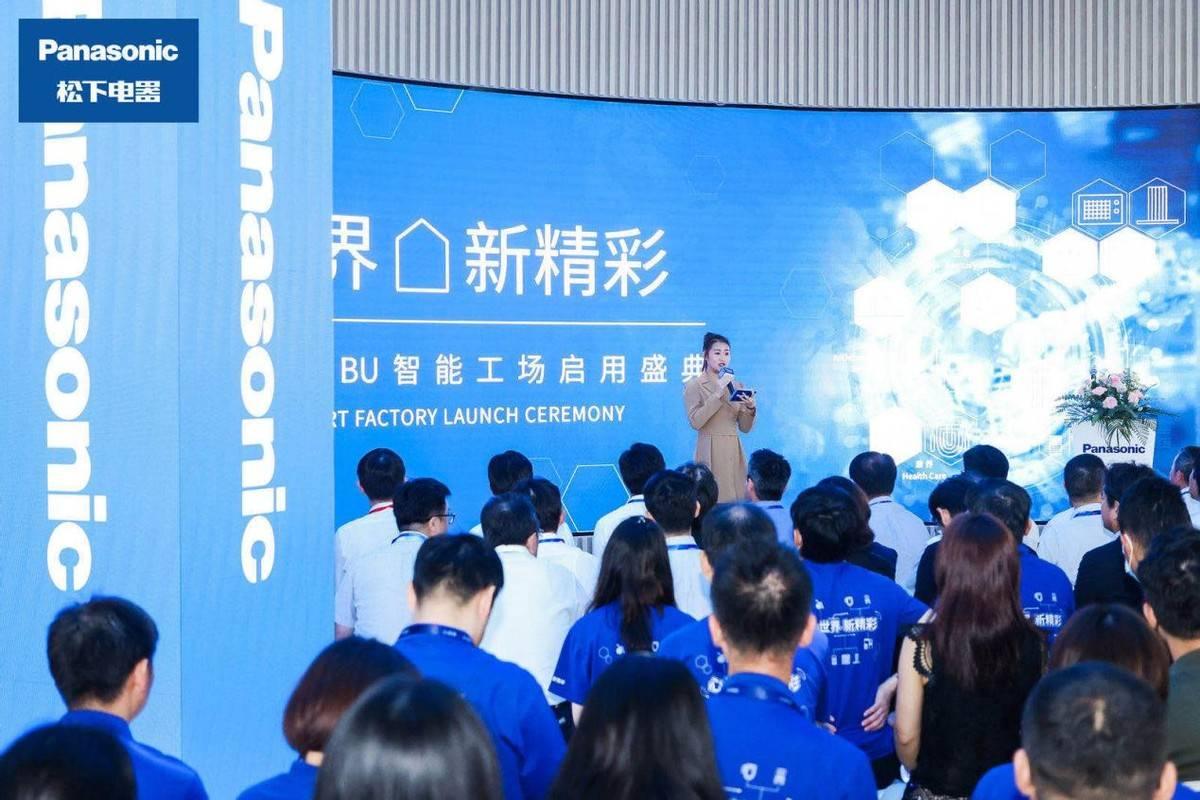 星闪耀惟实励新住建空间事业部智能工场启用庆典仪式成功举行