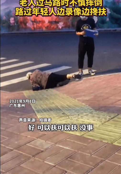 老人过马路时不慎摔倒,看看这个男子的做法!