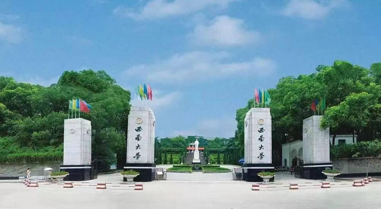 重庆西南大学,东京奥运斩获4枚奖牌,还是袁隆平