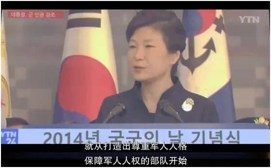 图片[25]-在韩国部队里,男人之间什么事都干得出来-妖次元