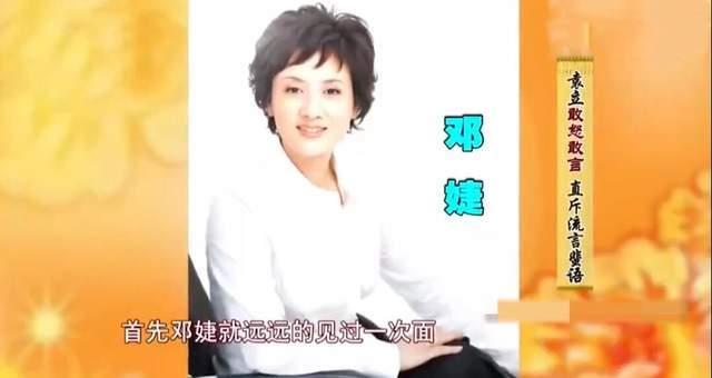 """图片[26]-""""内娱大咖""""的老婆:有颜值又够""""狠"""",个个都不简单-妖次元"""