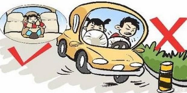 带娃乘车,你不知道的安全隐患?