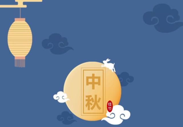 爆料!中秋节的N种打开方式