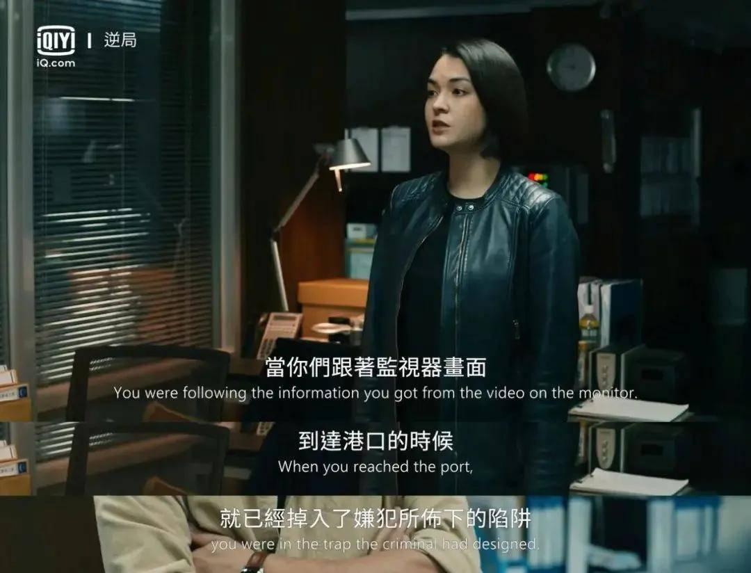 图片[28]-华语原创犯罪剧的尺度,被周渝民刷新了?-妖次元