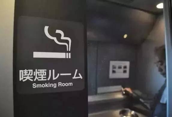这些创新吸烟区设计,哪一个最让你眼前一亮?