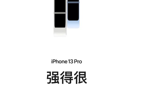 原創             iPhone 13開售瞬間秒沒,沒有了華為