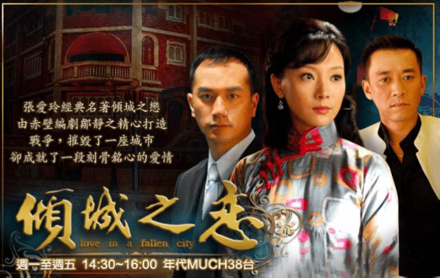 张爱玲小说被改编成电影,时隔两年终于定档,马思纯、彭于晏主演