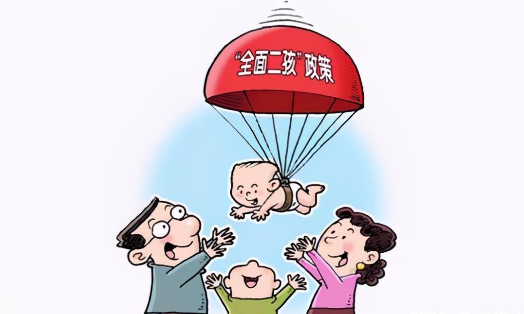 二胎后汉族人口预测_郎咸平:假设大家都不愿意生二胎,50年后国内人口将少于