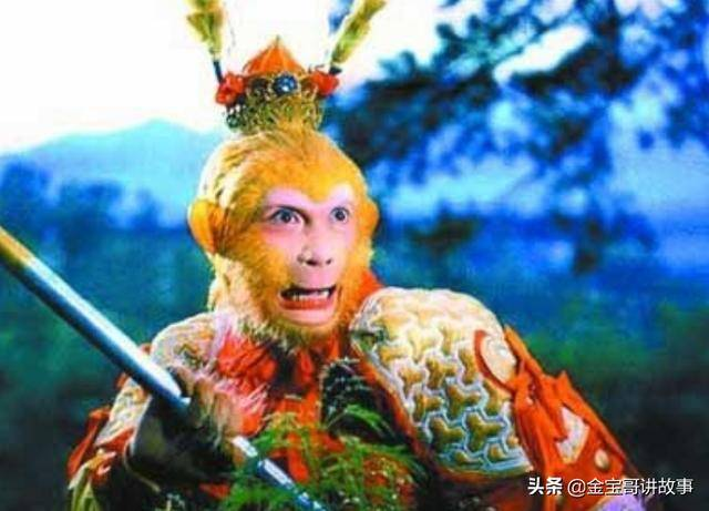 被孙悟空威胁后,阎王找了哪个妖王当朋友?孙猴子再也招惹不起了