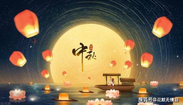 中国人期盼中秋的到来,韩国人却陷入文化困境,改名字换习俗
