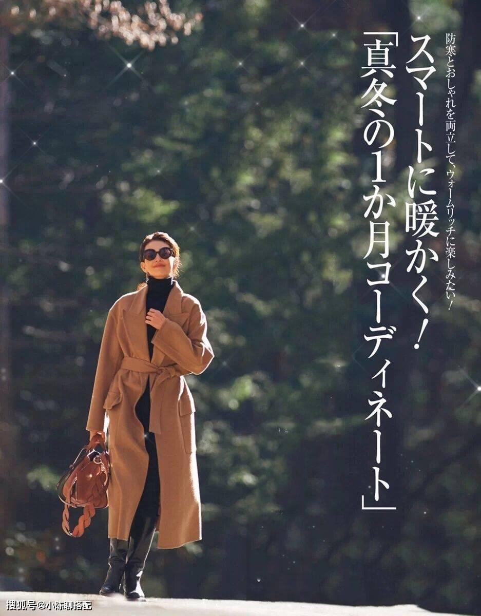 """年纪越大穿衣越要""""显贵"""",40岁后记住3个要点,展现熟龄气质美"""
