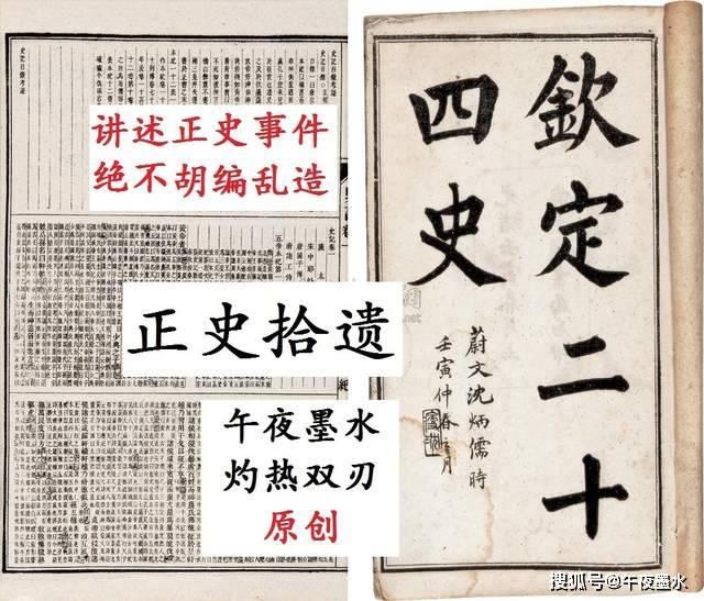 春秋时期子爵赵氏的历史记载——金秋话三晋之一