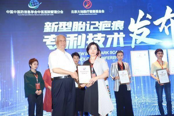 去胎记医院排行_郑州市第二中医院:2021全国胎记国庆专项救助正式启动!