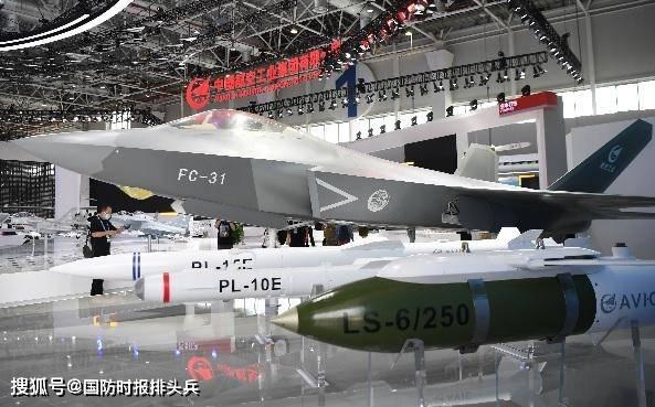 在珠海航展C位摆放,搭配攻击-11,FC-31或成中国