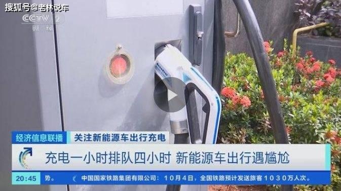"""电动汽车的""""遮羞布"""",国庆小长假""""无情""""掀开了!"""