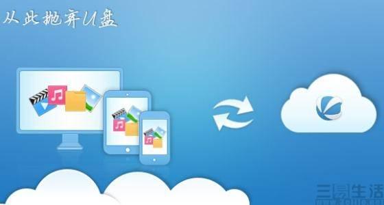百度网盘搜索器下载,百度网盘推出企业版或是意图在线办公市场-奇享网