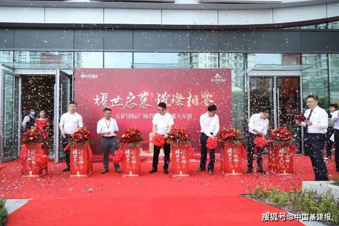 三亚CBD五矿国际广场营销中心正式开放