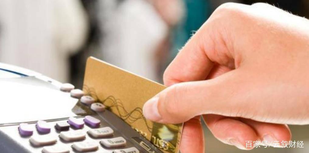 储户需注意,银行利率或下调,可以将存款存到3个地方
