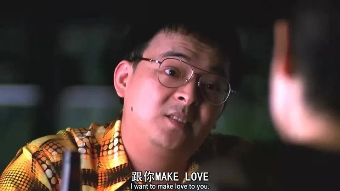 """图片[14]-23年前""""奶茶""""主演的冷门电影,信息量太大了-妖次元"""