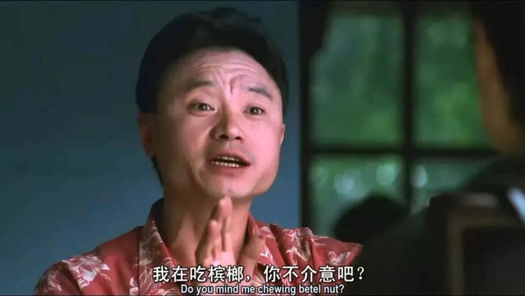 """图片[5]-23年前""""奶茶""""主演的冷门电影,信息量太大了-妖次元"""