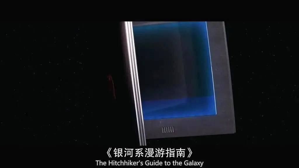 图片[14]-如果地球毁灭了怎么办?这片才叫最强神脑洞-妖次元