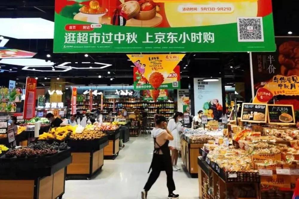 让一半人享受小时购:京东与达达的即时零售革命ek3