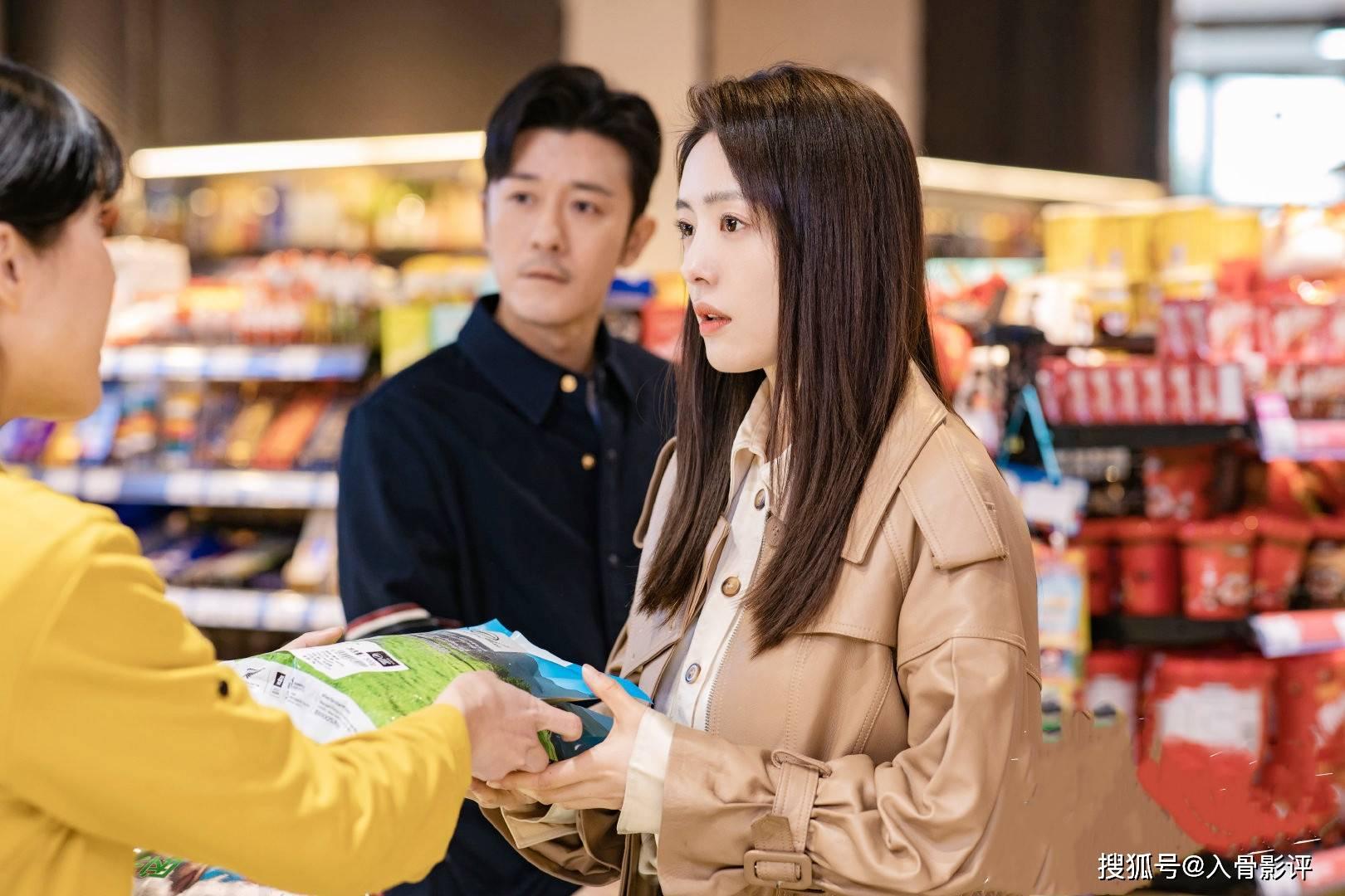 《好好生活》:林雨申挑战精明的总裁角色,携手蔡