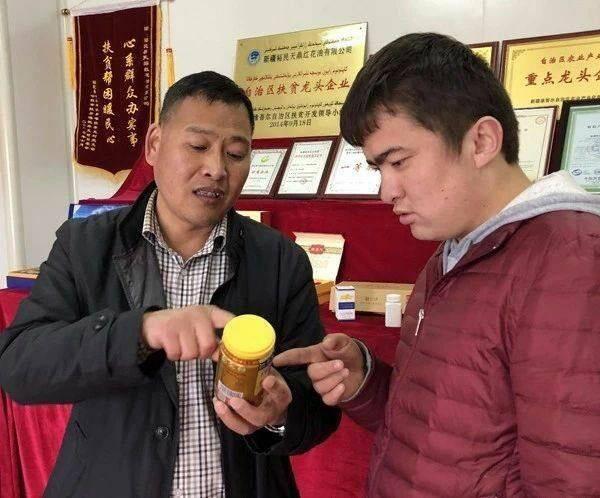 """宏天鼎红花油技术创新:红花成为裕民农民致富""""摇钱树"""""""