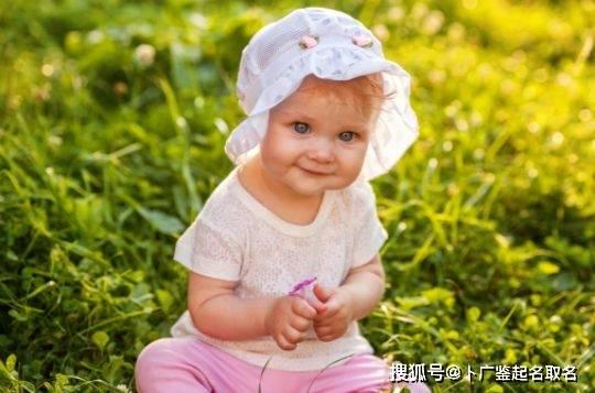 2021年牛年出生的女孩生辰八字取名,五行缺火名字推荐