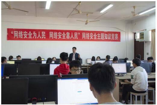 广西教育系统网络安全监测中心开展网络安全周系列活动