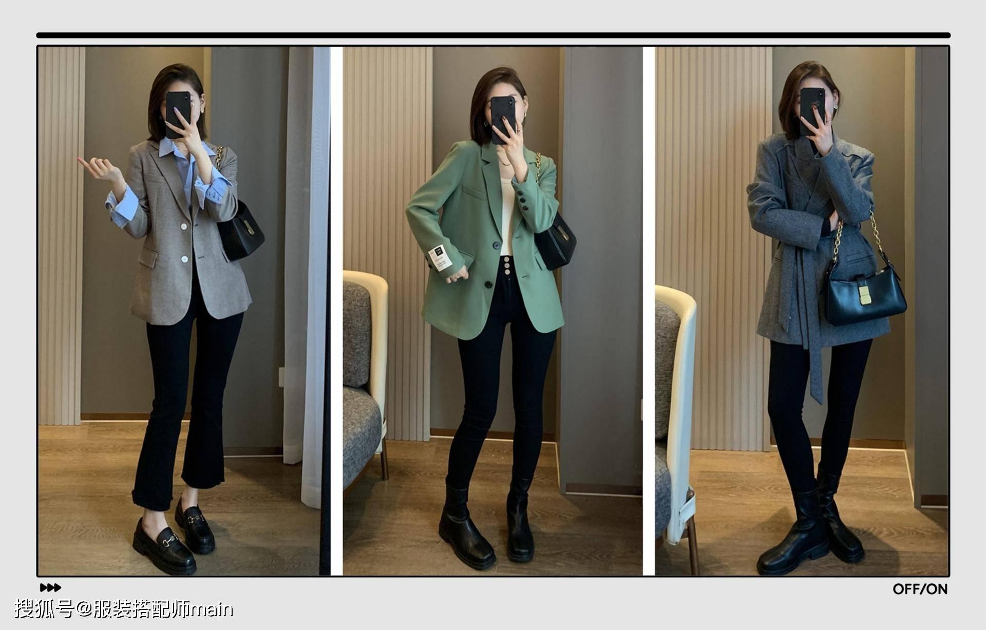 秋天上班通勤穿搭没灵感?分享8套西装Look这样穿干练又优雅