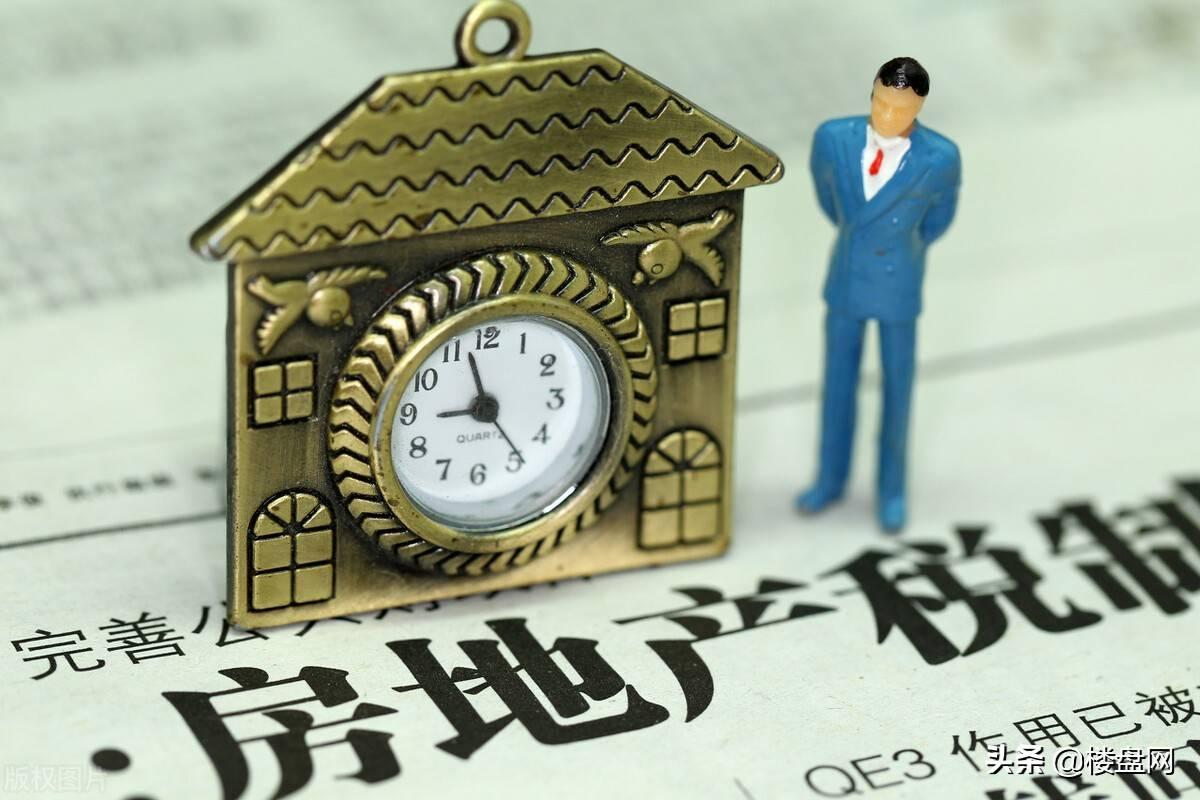 官方再提房产税,投资者幻想破灭,炒房时代彻底结束