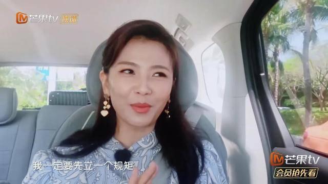 有了吴宣仪、张翰的加入,刘涛看似被边缘的背后,却是她的小心机?