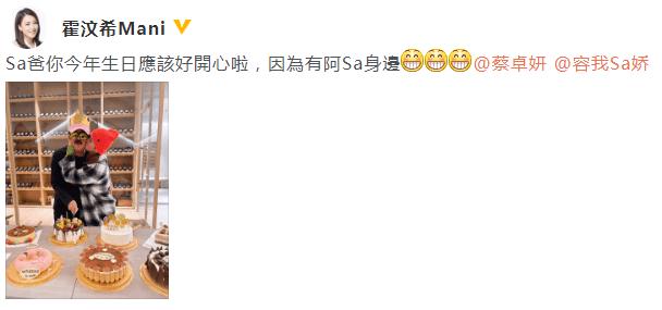 周深在线问李世民有多高样子太可爱;陈飞宇穿70件衣服投篮