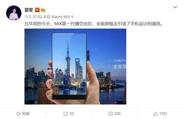 雷军骄傲宣布:小米5年前发布的手机,引领了现在手机设计潮流!