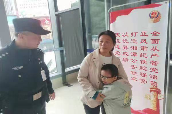 岳塘公安分局板塘铺快警站帮助寻找走失儿童