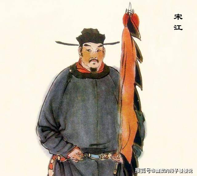 宋江在杀了阎婆惜之后,难道真的就不近女色了吗?我看未必