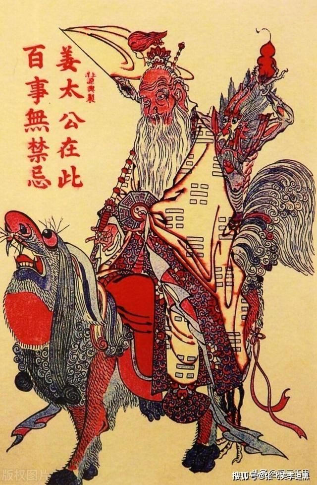元始天尊为什么选择了姜子牙代替自己封神,而没有选择申公豹?