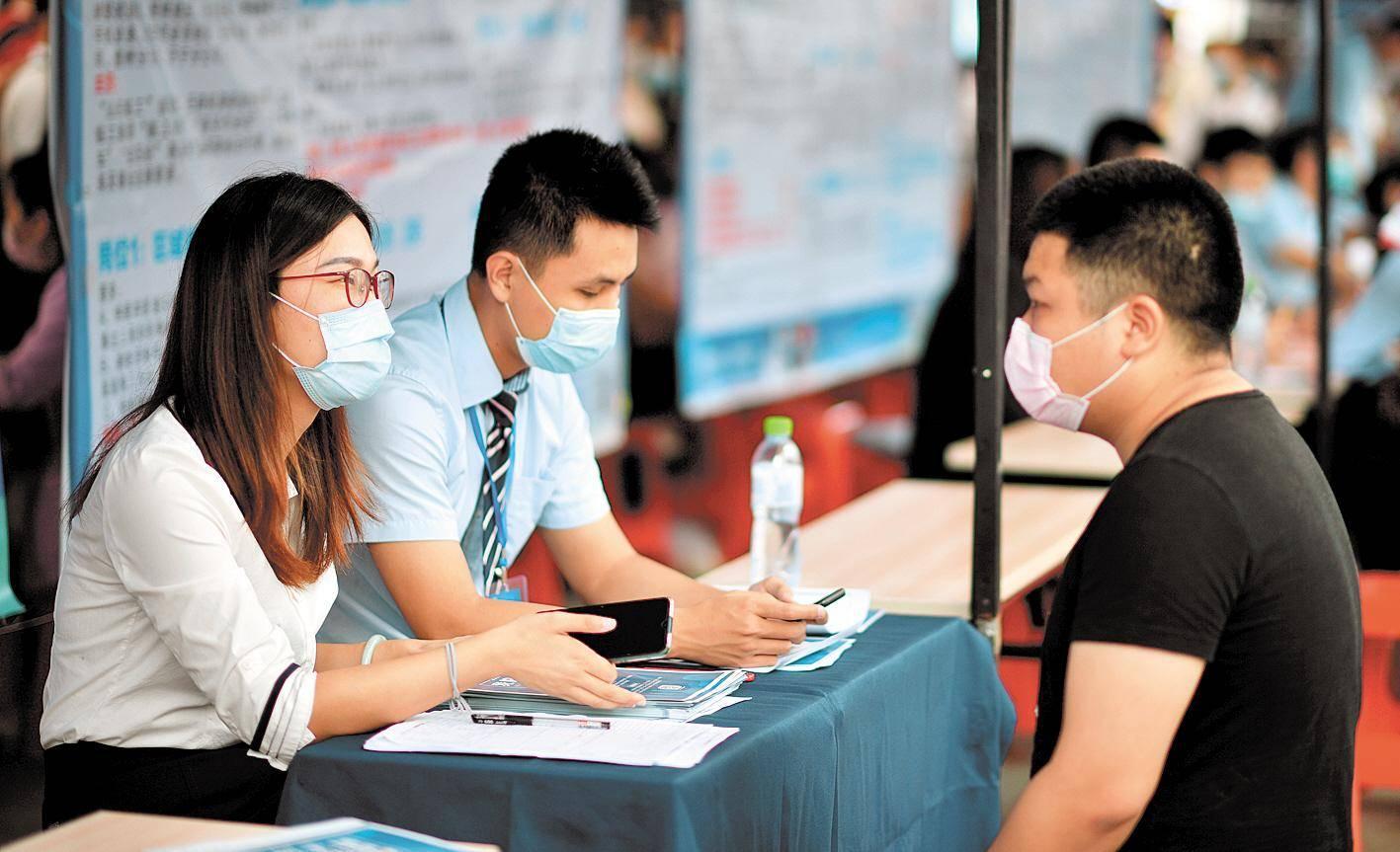 就业人均gdp_珠三角、江苏浙江城市人均GDP排名,深圳下滑、金华中山低于全国