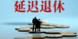 中国男篮公布集训大名单 广东队五将入选