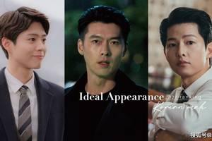 2021韓國男人理想外貌Top5!他連3年冠軍卻被玄彬打敗!